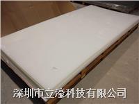 國產PVDF板材
