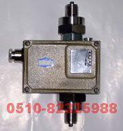 差压控制器  D530-7DDK , D530-7DD