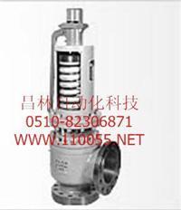 高温高压安全阀     YFA48Y-100     YFA48Y-100