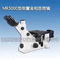 MR5000金相顯微鏡