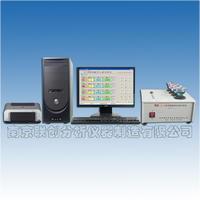 電腦鋁合金元素分析儀,電腦控制多元素化驗設備 LC系列