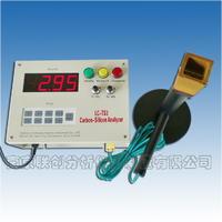 LC-TS3型鐵水在線碳硅分析儀