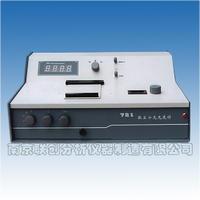 光柵分光光度計 721B型