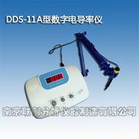 數字電導率儀 DDS-11A型