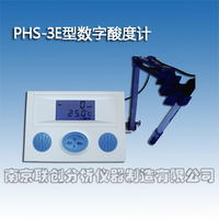 數字酸度計 PHS-3E型