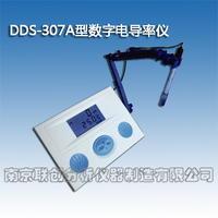 數字電導率儀 DDS-307A型