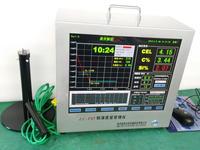 爐前碳硅錳分析儀