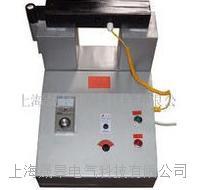 SM20K係列軸承加熱器 SM20K