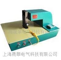 DKQ係列數控軸承加熱器 DKQ