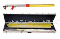 GKX型可伸縮高空測試鉗 GKX