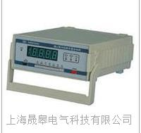 QJ83數字直流單臂電橋  QJ83
