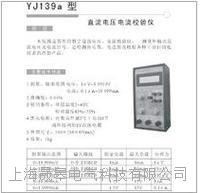 ZX74直流電阻箱 ZX74