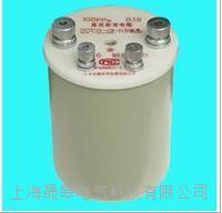 BZ6大功率標準電阻 BZ6