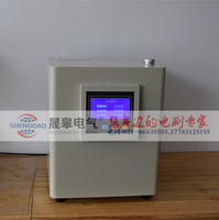 SHSG8320石油產品凝點傾點自動測定儀 SHSG8320