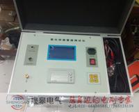 YBL-III氧化鋅避雷器特性測試儀 YBL-III