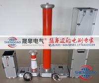 FRC-300KV交直流高壓測量儀(分壓器) FRC-300KV