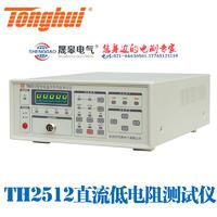 SG2512直流低電阻測試儀 SG2512