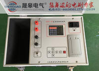 SGZZ-5A變壓器直流電阻測試儀 SGZZ-5A
