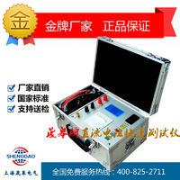 HT-100A直流電阻快速測試儀 HT-100A