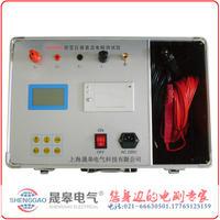 ZGY-10A直流電阻快速測試儀 ZGY-10A