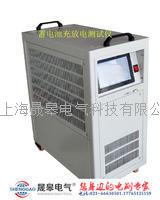HDGC3932S蓄電池綜合測試儀 HDGC3932S