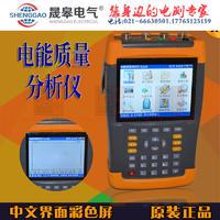 SGD-Z手持式三相電能質量分析儀 HDGC3531
