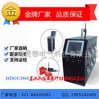 HDGC3960直流斷路器安秒特性測試係統 HDGC3960