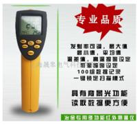 TM980D冶金專用紅外測溫儀 TM980D