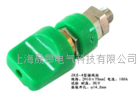 JXZ-4(100A)接線柱 JXZ-4(100A)