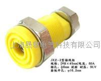 JXZ-2(60A)型接線柱 JXZ-2(60A)