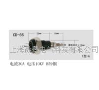 CD-66接線柱 CD-66