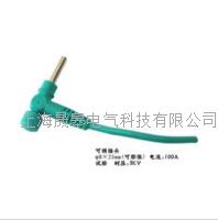 DCC-φ8×25mm (可膨脹)可鎖插頭 DCC-φ8×25mm