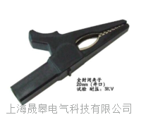 DCC-20mm(開口)全封閉夾 DCC-20mm