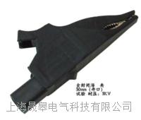 DCC-30mm(開口)全封閉海豚夾 DCC-30mm
