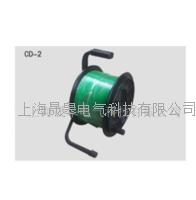 CD-2移動電纜盤 CD-2