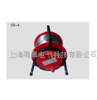 CD-4移動電纜盤 CD-4