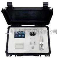 HDFJ-505雙通道SF6分解產物測試儀 HDFJ-505