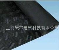 SG防滑橡膠板 SG