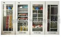 SG配電室裏配備的安全工具櫃 電力安全工具櫃 SG