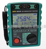 9310/9311直流電阻測試儀