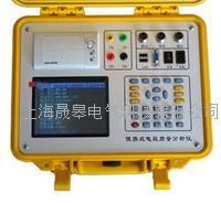 YW-DZ電能質量分析儀(台式) YW-DZ