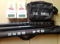 GVA-V測流儀 GVA-V