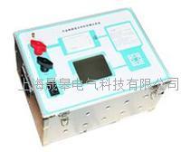 HDGC3990直流紋波係數測試儀 HDGC3990