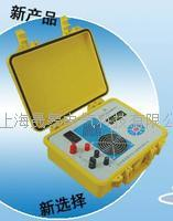 AST接地線成組電阻測試儀 AST