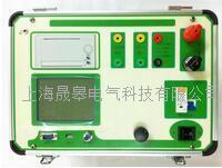 HQ-2000M+互感器特性綜合測試儀 HQ-2000M+