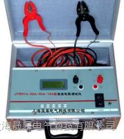 JYR01A/03A/05A/10A型直流電阻測試儀 JYR01A/03A/05A/10A