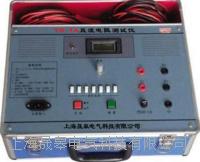 YS-1A直流電阻測試儀 YS-1A