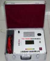 YZZ-7000係列直流電阻測試儀 YZZ-7000係列