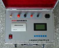 HTZR-3A直流電阻測試儀 HTZR-3A