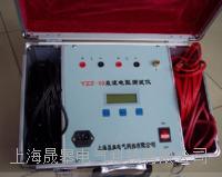 YZZ-10直流電阻測試儀 YZZ-10